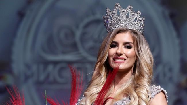 Tamara Georgieva -Miss Balgariya 2017
